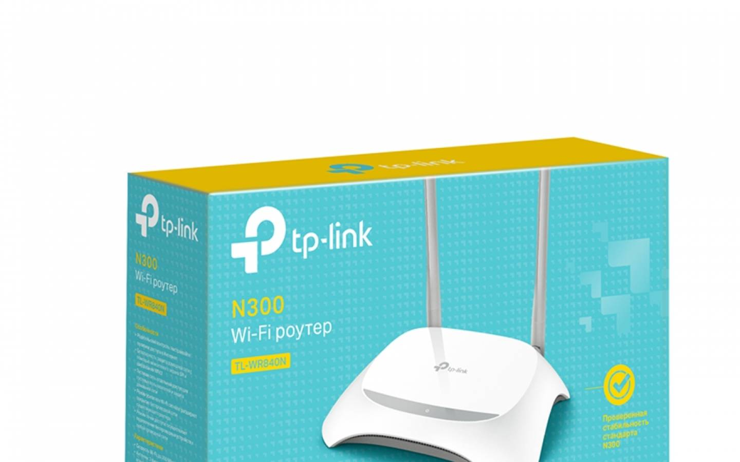 Router Inalámbrico N 300Mbps TL-WR840N